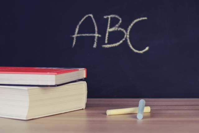 ABC's on a chalkboard