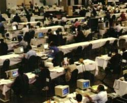 Programming Competition in 1995