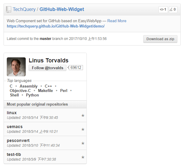 Screenshot of GitHub jQuery Widget